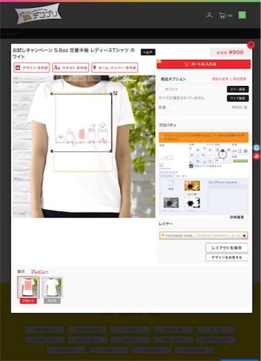 f:id:yuzuwasabi:20180126183020j:image