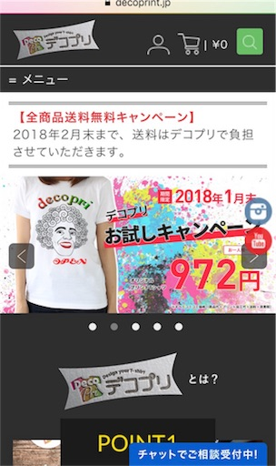 f:id:yuzuwasabi:20180126233538j:image