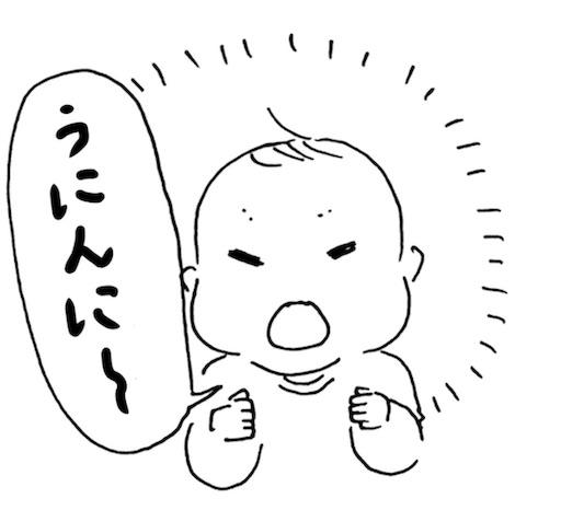 f:id:yuzuwasabi:20180128152042j:image