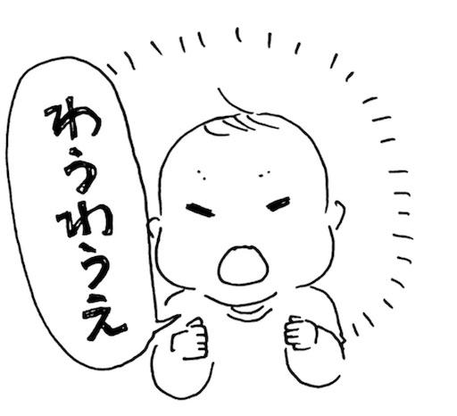 f:id:yuzuwasabi:20180128152128j:image
