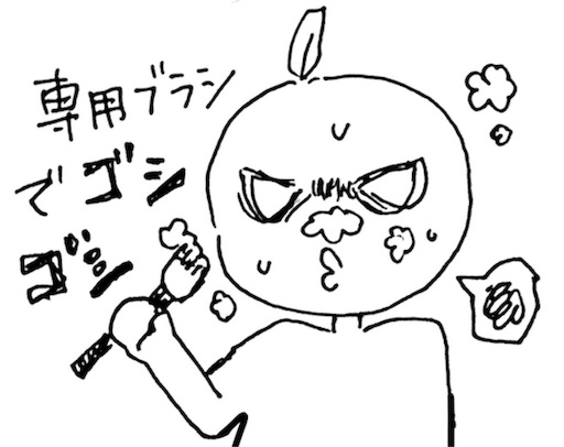 f:id:yuzuwasabi:20180204150442j:image