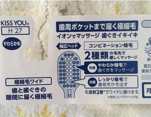 f:id:yuzuwasabi:20180209124818j:image