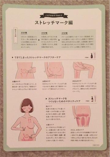 f:id:yuzuwasabi:20180220164617j:image