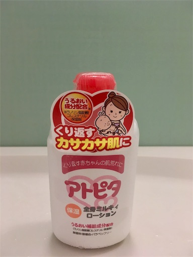 f:id:yuzuwasabi:20180220170746j:image