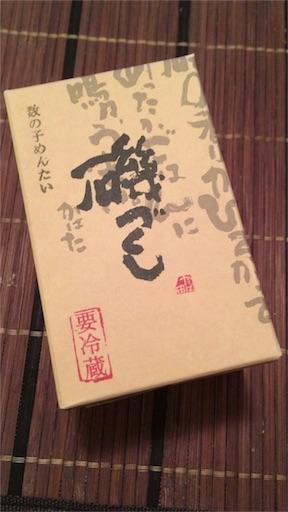 f:id:yuzuwasabi:20180227210452j:image
