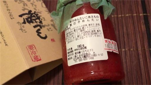 f:id:yuzuwasabi:20180227210618j:image
