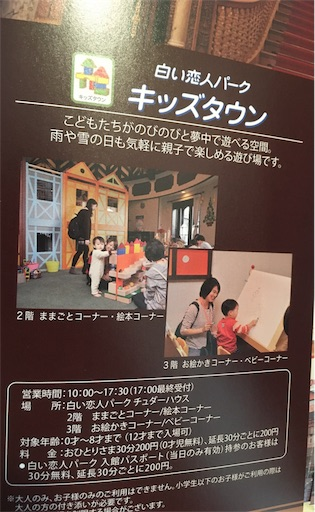 f:id:yuzuwasabi:20180301161642j:image