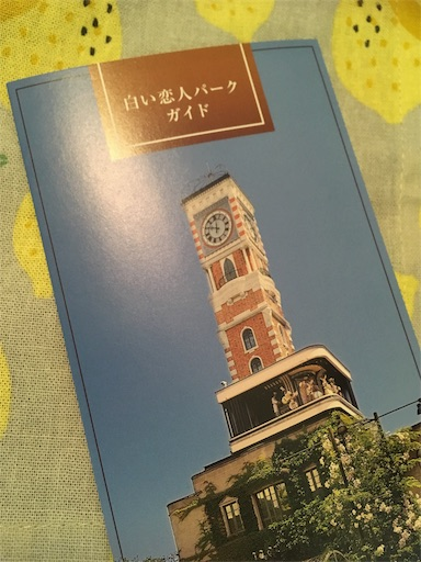 f:id:yuzuwasabi:20180301162130j:image