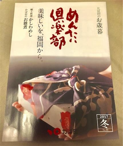 f:id:yuzuwasabi:20180301192240j:image