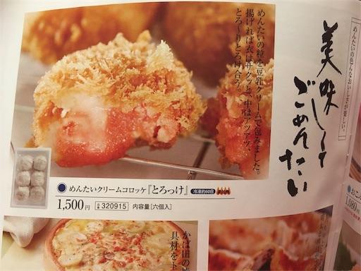 f:id:yuzuwasabi:20180301192301j:image