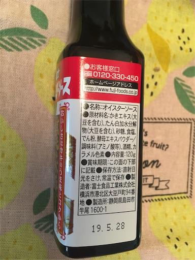 f:id:yuzuwasabi:20180301194118j:image