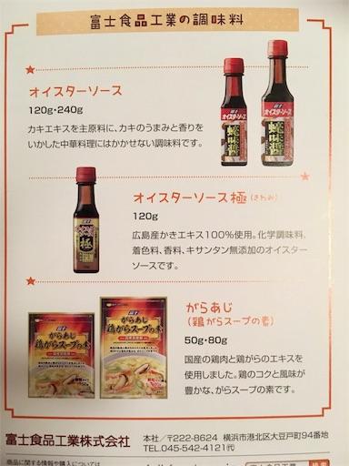 f:id:yuzuwasabi:20180301194548j:image