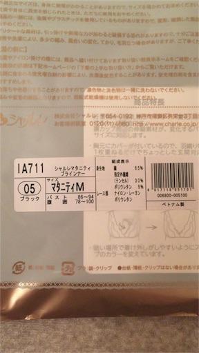 f:id:yuzuwasabi:20180311152747j:image