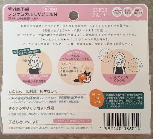 f:id:yuzuwasabi:20180320094644j:image