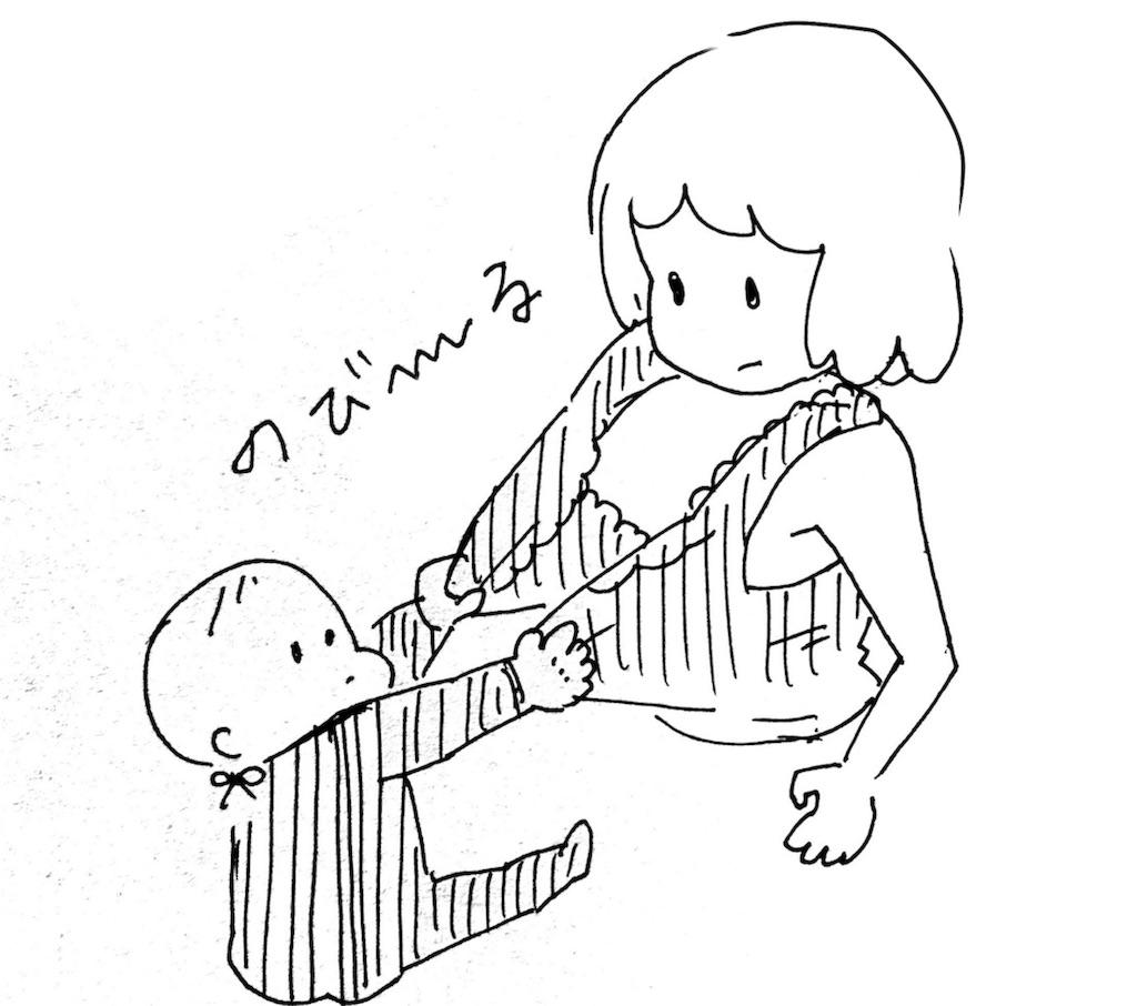f:id:yuzuwasabi:20180512115956j:image