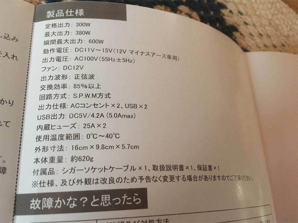 f:id:yuzuwasabi:20180615143848j:image