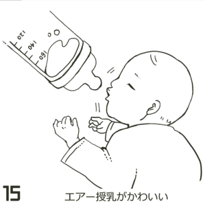 f:id:yuzuwasabi:20180707120102j:plain