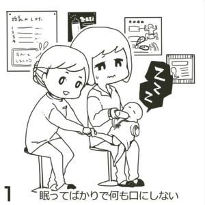 f:id:yuzuwasabi:20180707120113j:plain