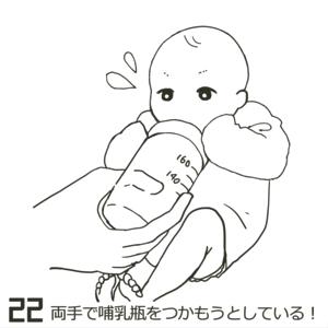 f:id:yuzuwasabi:20180707120125j:plain