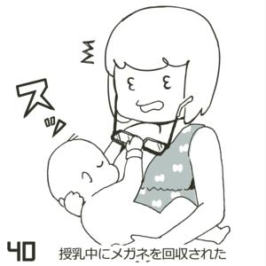 f:id:yuzuwasabi:20180707120551j:plain