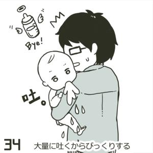f:id:yuzuwasabi:20180707120557j:plain