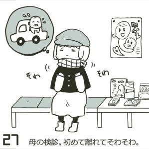 f:id:yuzuwasabi:20180707120602j:plain