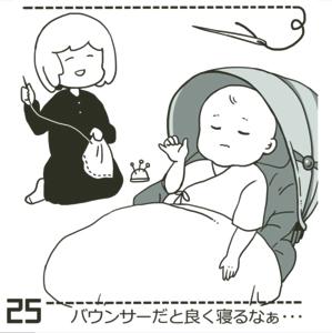 f:id:yuzuwasabi:20180707120609j:plain