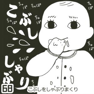 f:id:yuzuwasabi:20180707120757j:plain