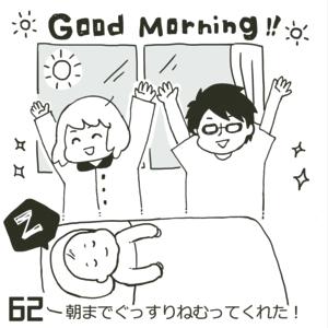 f:id:yuzuwasabi:20180707120803j:plain