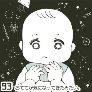 f:id:yuzuwasabi:20180707121118j:plain