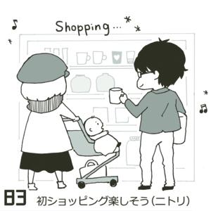 f:id:yuzuwasabi:20180707121349j:plain