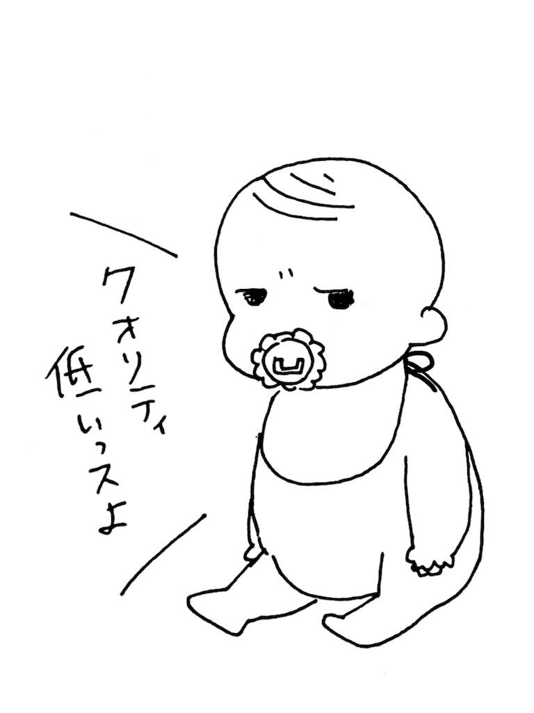 f:id:yuzuwasabi:20180707212650j:image