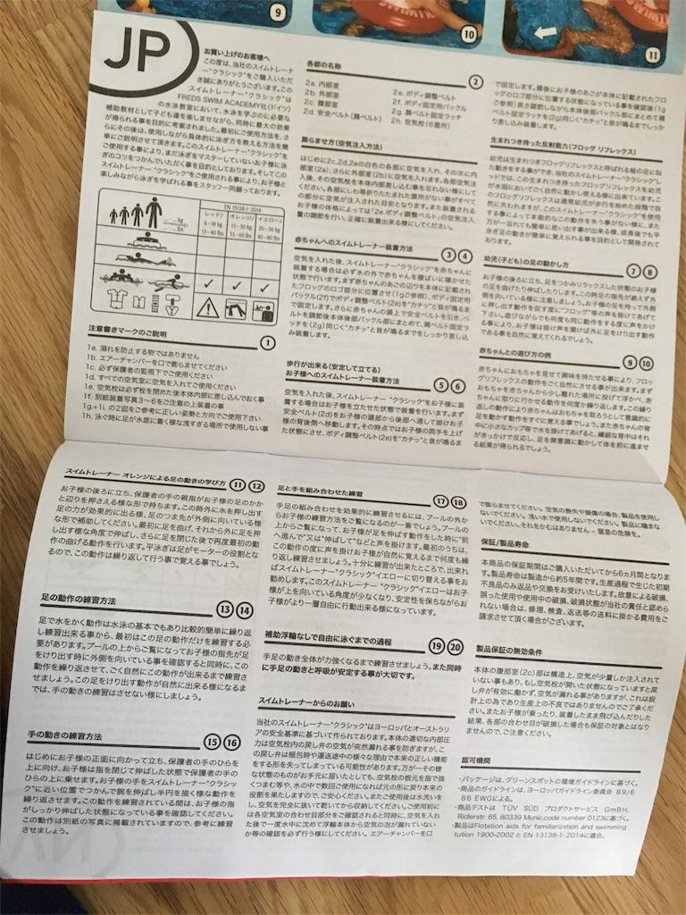 f:id:yuzuwasabi:20180721084000j:image
