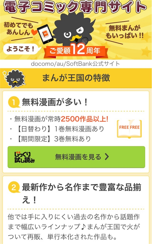f:id:yuzuwasabi:20180726132510j:image
