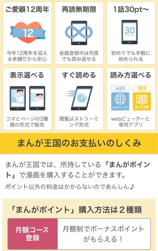f:id:yuzuwasabi:20180726144942j:image