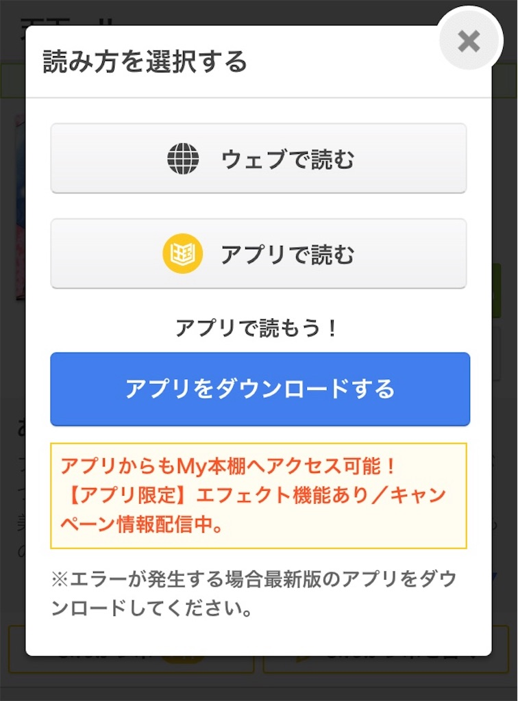 f:id:yuzuwasabi:20180726145811j:image