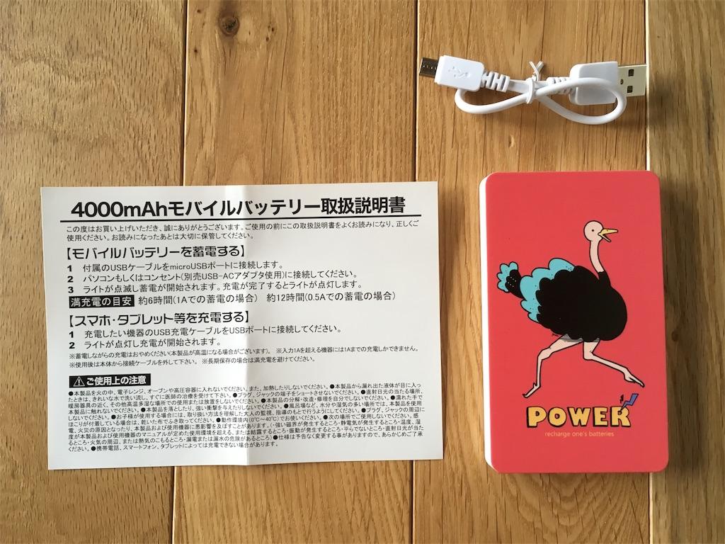 f:id:yuzuwasabi:20180813204930j:image