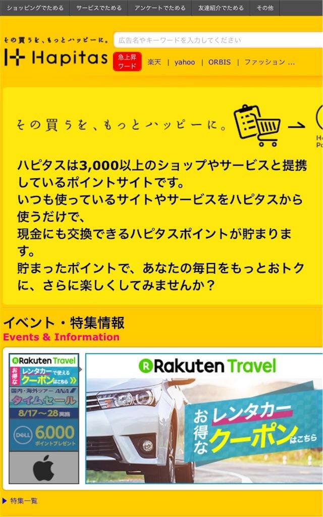 f:id:yuzuwasabi:20180820152626j:image