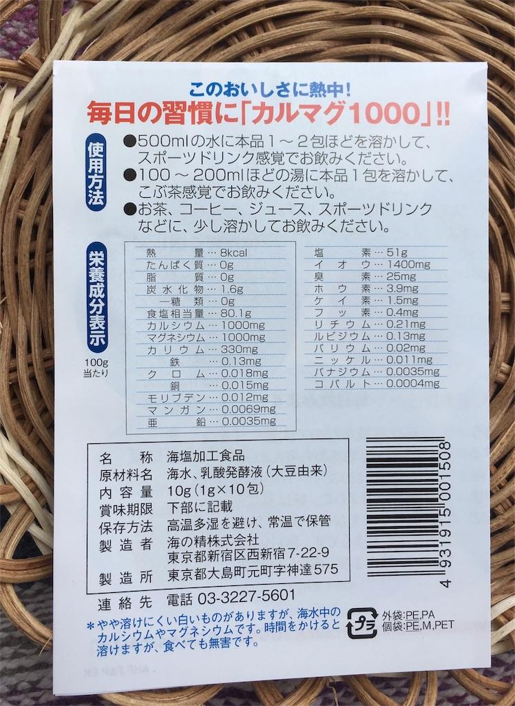 f:id:yuzuwasabi:20180909085201j:image