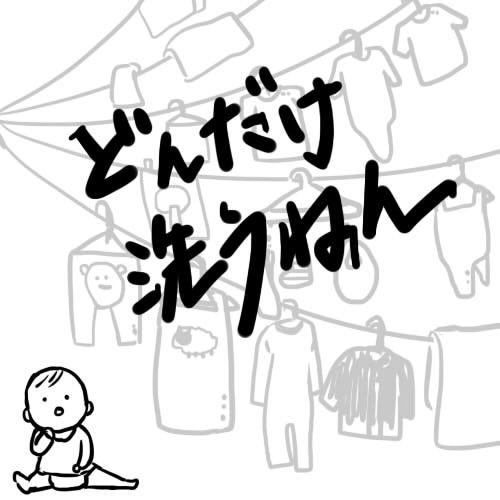 f:id:yuzuwasabi:20181018113439j:plain