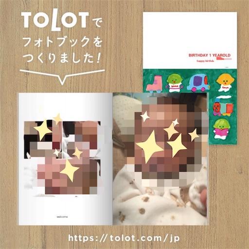 f:id:yuzuwasabi:20181019111600j:image