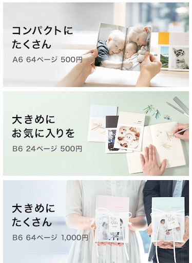 f:id:yuzuwasabi:20181019111751j:image