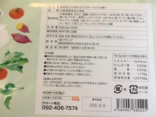 f:id:yuzuwasabi:20181216194749j:image