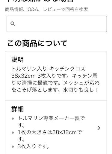 f:id:yuzuwasabi:20190111234704j:image