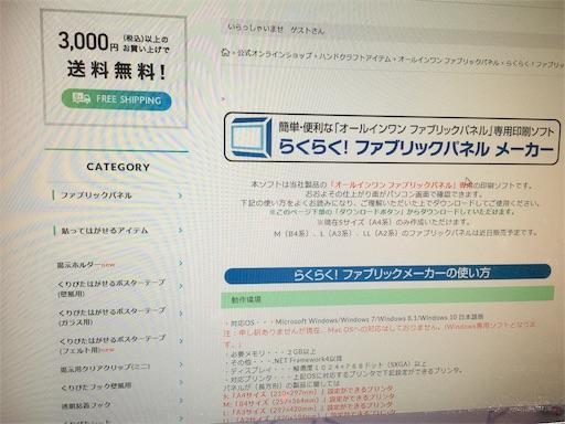 f:id:yuzuwasabi:20190407221658j:image