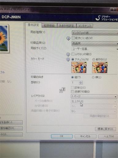 f:id:yuzuwasabi:20190407222011j:image