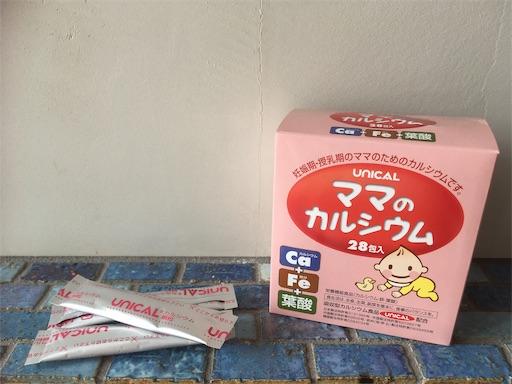 f:id:yuzuwasabi:20190417113543j:image