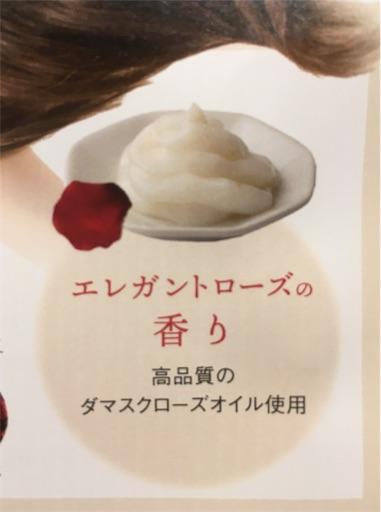 f:id:yuzuwasabi:20190601223803j:image