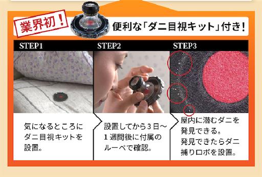 f:id:yuzuwasabi:20200304155031p:image