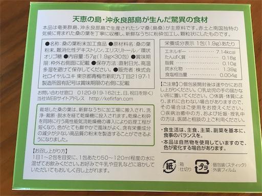 f:id:yuzuwasabi:20200422080750j:image